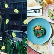 The-avocado-show-interview-julien